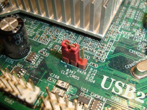 Resetear el BIOS en computadoras